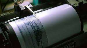 Rüyada Deprem Zelzele Görmek