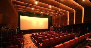 rüyada sinemada olduğunu görmek
